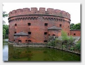 Ohrana Kaliningrad