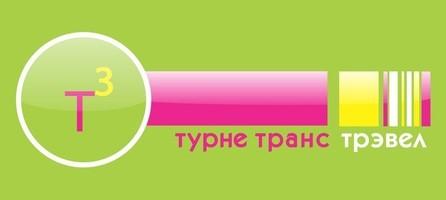 лого турнэ транс1