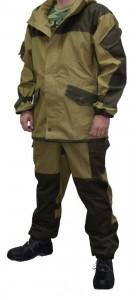 kostym gorka 3