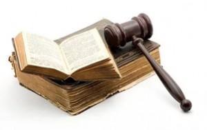 zakon ob ohrannoi deyatelnosti